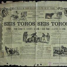 Carteles Toros: CARTEL DE TOROS DE CÁDIZ Y EL PUERTO DE SANTA MARÍA. 24 Y 29 DE JUNIO DE 1870. LAGARTIJO, GORDITO.. Lote 53278398