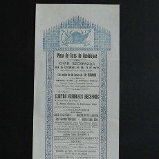 Carteles Toros: CARTEL DE TOROS DE GUADALAJARA. DÍA 31 DE MAYO (SIN AÑO). J. FIGUEROA, ROGELIO DE AZAOLA, J. SÁNCHEZ. Lote 53279009
