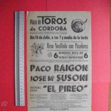 Carteles Toros: CARTEL PROGRAMACION - PLAZA DE TOROS DE CORDOBA . Lote 51644845