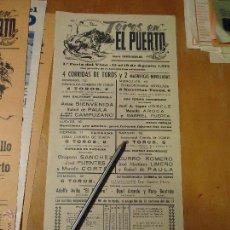 Carteles Toros: ANTIGUO CARTEL DE TOROS PUERTO DE SANTA MARIA CADIZ - 1973 CURRO ROMERO RAFAEL PAULA CAMPUZANO..... Lote 54454014