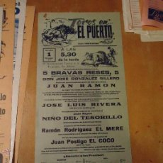 Carteles Toros: ANTIGUO CARTEL DE TOROS PUERTO DE SANTA MARIA CADIZ - 1978 JOSE LUIS RIVERA NIÑO DEL TESORILLO COCO. Lote 54454025