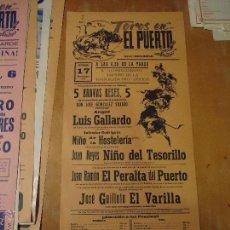 Carteles Toros: ANTIGUO CARTEL DE TOROS PUERTO DE SANTA MARIA CADIZ - 1978 JOSE GUILLOTO EL VARILLA EL PERALTA .... Lote 58257153