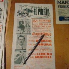 Carteles Toros: ANTIGUO CARTEL DE TOROS PUERTO DE SANTA MARIA CADIZ - 1977 ALVARO DOMECQ JOSE LIMEÑO JUAN MONTIEL . Lote 54454220