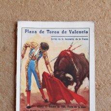 Carteles Toros: PROGRAMA DE TOROS DE VALENCIA. 12 DE OCTUBRE DE 1950. CAGANCHO, JULIO APARICIO Y MIGUEL BÁEZ LITRI. Lote 55242912