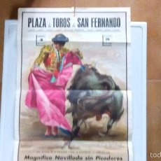 Carteles Toros: CARTEL DE TOROS DE SAN FERNANDO. Lote 55821016