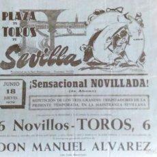 Carteles Toros: CARTEL DE TOROS DE SEVILLA DEL AÑO 1970. Lote 56043051
