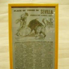 Carteles Toros: CARTEL DE SEDA PLAZA DE TOROS DE SEVILLA 1998 FERIA DE ABRIL, CURRO ROMERO, ENRIQUE PONCE, RIVERA OR. Lote 56161902