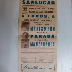 Carteles Toros: CARTEL DE TOROS DE SANLUCAR AÑO 1977. Lote 56927720