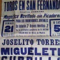 Carteles Toros: CARTEL DE TOROS DE SAN FERNANDO AÑO 1971.. Lote 56927916