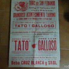 Carteles Toros: CARTEL DE TOROS DE SAN FERNANDO AÑO 1969. Lote 56928297