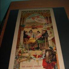 Carteles Toros: CARTEL DE TOROS DE SALAMANCA 1897 VERAGUA . Lote 57587070