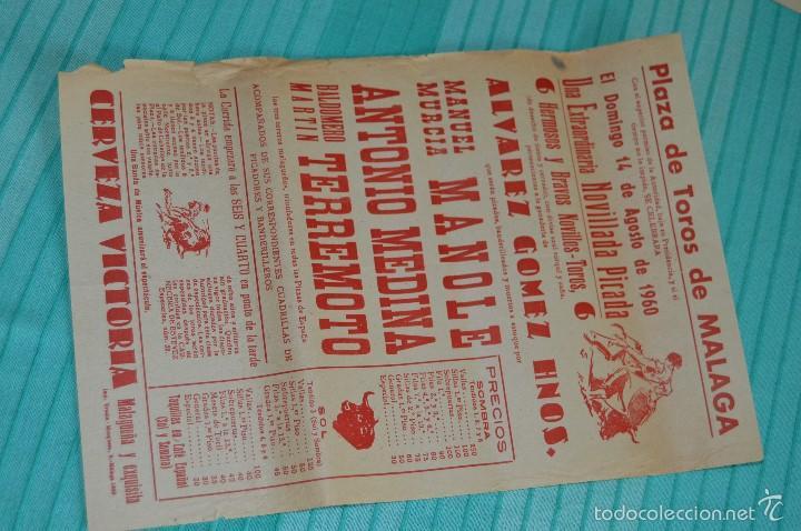 DOMINGO, 14 DE AGOSTO DE 1960 - CARTEL DE TOROS ORIGINAL - PLAZA DE TOROS DE MÁLAGA (Coleccionismo - Carteles Gran Formato - Carteles Toros)