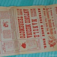 Carteles Toros: DOMINGO, 14 DE AGOSTO DE 1960 - CARTEL DE TOROS ORIGINAL - PLAZA DE TOROS DE MÁLAGA. Lote 58334533