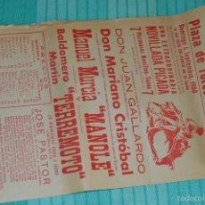 Carteles Toros: DOMINGO, 4 DE SEPTIEMBRE DE 1960 - CARTEL DE TOROS ORIGINAL - PLAZA DE TOROS DE MÁLAGA. Lote 58334572