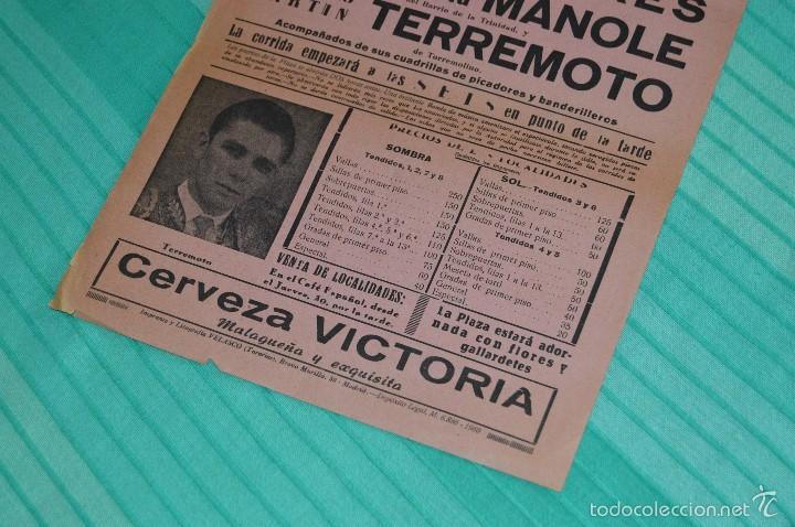 Carteles Toros: Domingo, 3 de Julio de 1960 - Cartel de toros original - Plaza de toros de MÁLAGA - Foto 3 - 58334836