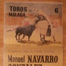Carteles Toros: CARTEL TOROS - PLAZA TOROS DE MALAGA 1947 - 42 CM X 29,5 CM. - RECREACIÓN -. Lote 58335914