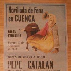 Carteles Toros: CARTEL TOROS - PLAZA TOROS DE CUENCA 1947 - 42 CM X 29,5 CM..- RECREACIÓN -. Lote 58335925