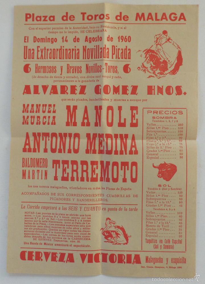 CARTEL PLAZA DE TOROS DE MALAGA 14 DE AGOSTO DE 1960 (Coleccionismo - Carteles Gran Formato - Carteles Toros)