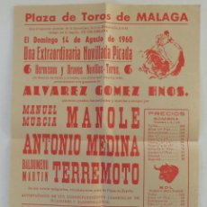 Carteles Toros: CARTEL PLAZA DE TOROS DE MALAGA 14 DE AGOSTO DE 1960. Lote 61339611