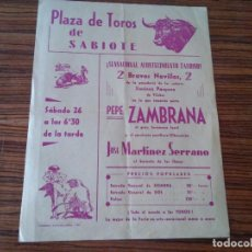 Carteles Toros: SABIOTE - JAEN - AÑO 1967 - CARTEL PLAZA TOROS DE SABIOTE TIP. UBEDA. Lote 68762033