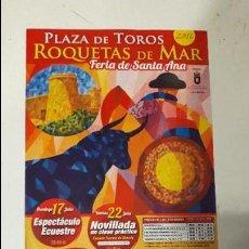 Carteles Toros: CARTEL TOROS ROQUETAS DE MAR 2016. Lote 71769675