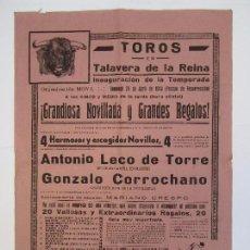 Carteles Toros: CARTEL DE TOROS 25 ABRIL 1943 PASCUA DE RESURRECCION , TALAVERA DE LA REINA. Lote 72025075