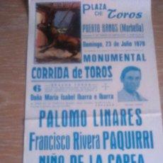Carteles Toros: PLAZA DE TOROS DE PUERTO BANUS (MARBELLA ).DOMINGO 23 DE JULIO DE 1978. Lote 72775595