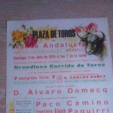Carteles Toros: PLAZA DE TOROS NUEVA ANDALUCIA. DOMINGO 4 DE JULIO DE 1976. Lote 72776443