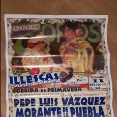 Carteles Toros: CARTEL TOROS ILLESCAS 2017. Lote 75413391