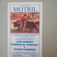 Carteles Toros: CARTEL DE TOROS. MOTRIL-1994, NOVILLADA CON PICADORES.. Lote 104157196