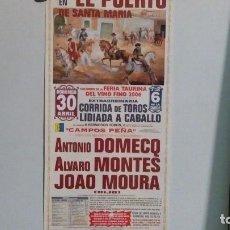 Carteles Toros: CARTEL DEL AÑO 2006 FERIA DEL VINO FINO. Lote 78945109