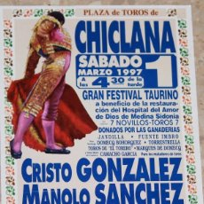 Carteles Toros: CARTEL TOROS CHICLANA 1997. Lote 79384765