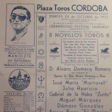 Carteles Toros: CARTEL PLAZA TOROS CORDOBA 24 OCTUBRE 1972 CON MOTIVO XXV ANIVERSARIO MUERTE MANOLETE. Lote 81950944