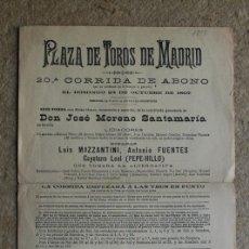 Cartel de toros de Madrid. 24 de octubre de 1897. Luis Mazzantini, Antonio Fuentes, Cayetano Leal