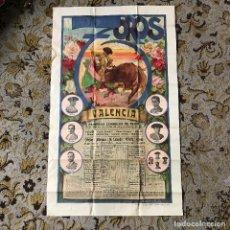 Carteles Toros: IMPORTANTE CARTEL DE TOROS DEL AÑO 1924 EN VALENCIA MATADORES; M. LALANDA, OLMO, LITRI. Lote 86875244