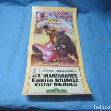 Carteles Toros: CARTEL TOROS FERIA ABRIL DE SEVILLA 23 ABRIL 1993. Lote 87077300
