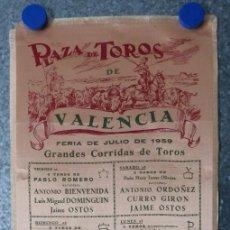 Carteles Toros: CARTEL TOROS - VALENCIA - EN SEDA, FERIA DE JULIO AÑO 1959. Lote 89115948
