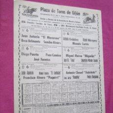 Carteles Toros: CARTEL DE TOROS GIJON MANOLO CORTES ANTOÑETE MIGUELIN EL CORDOBES 1968 32 X 44. Lote 94062005