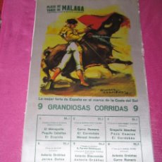 Carteles Toros: CARTEL DE TOROS EN TELA PLAZA DE MALAGA CURRO ROMERO ORDOÑEZ 28 X 50 CM.. Lote 94067660