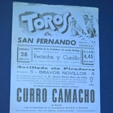 Carteles Toros: CARTEL TOROS EN SAN FERNANDO – 28 FEBRERO 1971 MEDIDAS 42X20 CM.. Lote 94607735