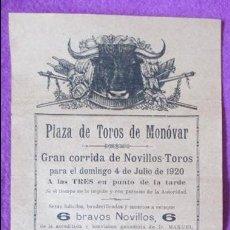 Carteles Toros: CARTEL TOROS, PLAZA MONOVAR, ALICANTE, 1920, MANUEL GOMEZ RONDEÑO, RICARDO GIL, ROGELIO, CT3. Lote 97605739