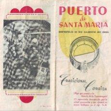Carteles Toros: PROGRAMA DE TOROS EN EL PUERTO DE SANTA MARIA EN 1958. Lote 100426411
