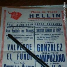 Carteles Toros: ALBACETE,PLAZA DE TOROS DE HELLÍN,AÑO 1984. DÁMASO GONZÁLEZ,CAMPUZANO... . Lote 101644971