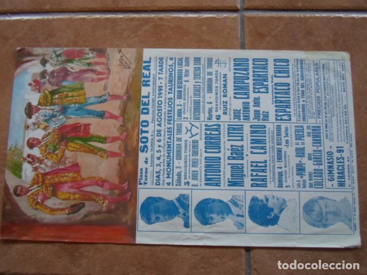 Carteles Toros: lote carteles toros plazas comunidad de madrid - Foto 2 - 102471223