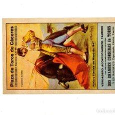 Carteles Toros: PROGRAMA PLAZA DE TOROS DE CACERES FERIAS Y FIESTAS MAYO 1947. Lote 102733179