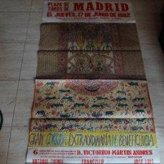 Carteles Toros: CARTEL DE TOROS DE 17 DE JUNIO DE 1982. BENEFICENCIA. ANTOÑETE, FRANCISCO RUIZ MIGUEL, ETC.. Lote 102743223