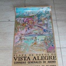 Carteles Toros: CARTEL DE TOROS DE BILBAO 2008. DÍAS 16 AL 24 DE AGOSTO. MIGUEL ÁNGEL PERERA, ENRIQUE PONCE. Lote 102743407