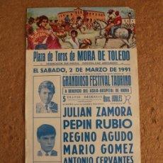 Carteles Toros: CARTEL DE TOROS DE MORA DE TOLEDO. 2 DE MARZO DE 1991. REGINO AGUDO, MARIO GÓMEZ. Lote 104383059