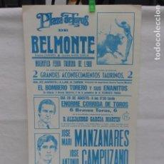 Carteles Toros: CARTEL PLAZA TOROS DE BELMONTE 1988. EL BOMBERO TORERO Y ENORME CORRIDA DE TOROS. Lote 104817207