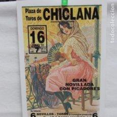 Carteles Toros: CARTEL PLAZA TOROS DE CHICLANA, JUNIO 1991. Lote 104818343
